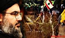 حزب الله والأكراد غير متحمسين لهدنة سوريا ولسان حالهما: نخسر بالسياسة ما ربحناه بالحرب