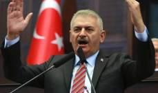الحل بين سوريا وتركيا يُنضجه يلدريم على نيران هادئة
