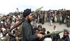 """مقتل أكثر من 140 شخص في هجوم لـ""""طالبان"""" في أفغانستان"""