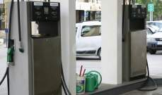 انخفاض سعر صفيحة البنزين 200 ليرة والمازوت 100 ليرة