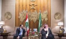 الحريري يجتمع مع ولي ولي العهد الأمير محمد بن سلمان