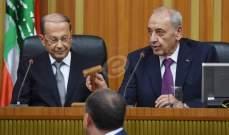 مصادر للحياة: بري حدد موعد الجلسة بناء على ما سمعه من الرئيس عون