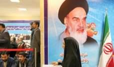 البيت الإيراني الداخلي يحتاج الى ترتيب