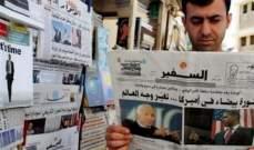 """النشرة: بعض الصحف الورقيّة المحلية تحذو حذو """"السفير"""" قريباً"""