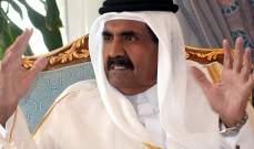 تسجيل لأمير قطر السابق: ندعم كل الحركات المعارضة ونغذي قناة