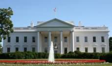 البيت الأبيض: الإجراءات بالمطارات ضرورية وجاءت بعد معلومات استخباراتية