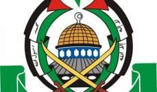 الشرق الاوسط: اتفاق مبدئي على استعادة حماس الدعم المالي من إيران
