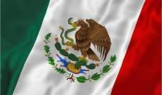 خارجية المكسيك: سنرد بالمثل على أي قرار أميركي بفرض ضرائب على منتجاتنا
