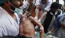 إصابة 6 أشخاص بتفجير استهدف مسجدا للشيعة غربي أفغانستان