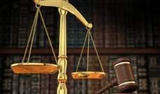 """""""النشرة"""": التشكيلات القضائية على طاولة مجلس الوزراء غداً"""