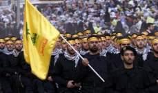 معلومات إستخباراتية عن «حزب الله» طُرِحَت في مؤتمر «ميونيخ» أدخلت إسرائيل مربع الخوف