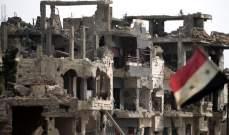 الحرب السورية تنتقل لمرحلة نزع الأقنعة: مخاض عسير خلال الشهرين المقبلين