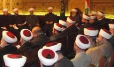 الأخبار:جهات اماراتية طلبت عدم استفادة مشايخ مقربين من حزب الله من منحتها