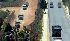NBN: الجنوبيون صامدون ومقاومون لا يرضون مسّاً بسيادة بلدهم