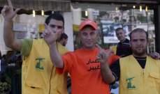"""نقاط الإلتقاء والتباين بين """"حزب الله"""" و""""التيار الوطني الحُرّ"""""""