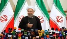 الداخلية الإيرانية: روحاني ينال أكثر من 22 مليون صوت من أصل 38.9 مليون