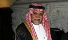 لهذه الأسباب أعلنت السعودية تنحية بندر بن سلطان عن منصبه..