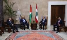 لقاء بين عون وعباس وبري والحريري قبيل مأدبة العشاء في قصر بعبدا