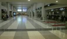 توقيف سوري في المطار ابتلع كمية من الكوكايين موضوعة ب28 واقيا ذكريا