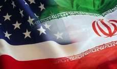 مستشار ترامب: سنلتزم بالصفقة النووية مع إيران ما لم تتخذ قرارات أخرى