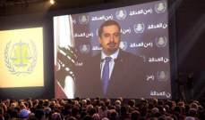خطاب الحريري يعدّل الأولويات.. فهل تتقدّم الرئاسة على الحكومة؟