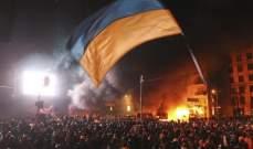 أوكرانيا.. بانتظار ساعة العقاب