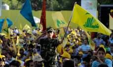 """إسرائيل قلقة من الخطط الهجومية لـ""""حزب الله"""" في سوريا؟!"""