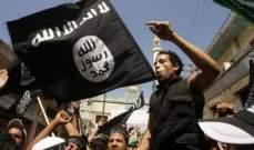 مقتل 5 من عناصر القاعدة في قصف أميركي في محافظة مأرب باليمن