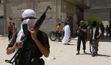 """خطوة جديدة من """"القاعدة"""" لتلميع صورتها في سوريا"""