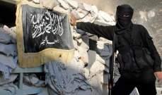 النصرة تعلن مسؤوليتها عن العمل الارهابي الذي استهدف مقرين أمنيين بحمص