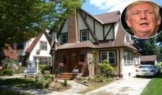 بيع المنزل الذي أمضى فيه ترامب طفولته في كوينز بسعر 2,14 مليون دولار