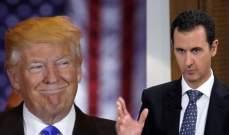 ترامب: مستقبل الأسد لا يشكل عقبة أمام تسوية النزاع في سوريا