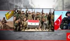 هل يقع الصدام بين الجيشين التركي والسوري؟