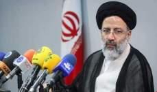 النشرة: اللجنة الانتخابية لرئيسي تحتج على جولة روحاني في وزارة الداخلية برفقة الوزير