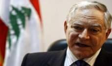 نجار: عدم توقيع مرسوم فتح الدورة الاستثنائية ضغط على المجلس النيابي