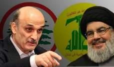 """""""حزب الله"""" و""""القوات"""": حوار مؤجّل... بنتائج محققة!"""
