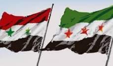 الحياة: روسيا رعت اتفاقا يقضي بتسليم قوات سوريا الكردية للجيش السوري