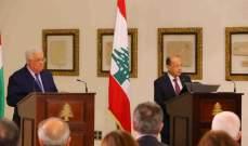 """بين النجاح اللبناني والمراوحة الفلسطينية... هل حققت زيارة """"أبو مازن"""" الى لبنان أهدافها؟"""
