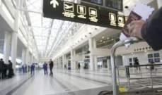 ديوان المحاسبة يوافق على مزايدة السوق الحرة في مطار بيروت