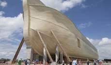 العثور على قطع من حطام سفية النبي نوح