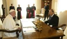 ما بين البابا وعون