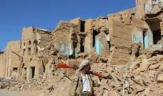 الصليب الاحمر: سنوسع أنشطتنا لمعالجة الجرحى في اليمن