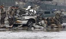 مقتل 11 مدنيا بانفجار قنبلة في أفغانستان