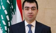 وزير الطاقة التقى سفيرة الاتحاد الاوروبي
