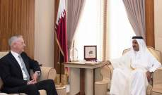 ماتيس أكد لأمير قطر إلتزام أميركا بتعزيز التعاون بين البلدين