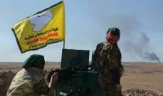 معركة الحسكة الى تصعيد... ومصادر سورية تحذر: المرحلة السابقة انتهت!
