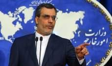 انصاري: ملتزمون بتسهيل جميع الاجراءات لتثبيت وقف اطلاق النّار بسوريا