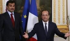 أمير قطر سيلتقي هولاند غدا بباريس لبحث الأزمة السورية