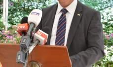 سعد ممثلا جعجع بافتتاح مركز للقوات بكفرعبيد:طريقة تصويتنا ممر للتغيير