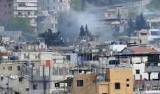 عين الحلوة يترنح... ونكبة فلسطين تحضر نكسات امنية وانسانية في المخيمات